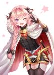 1boy ;d arm_behind_back arm_up armor astolfo_(fate) bangs black_bow black_gloves black_legwear black_ribbon black_shirt blush bow braid buckle cape cowboy_shot cross eyebrows_visible_through_hair fang fate/apocrypha fate_(series) faulds fur-trimmed_cape fur_collar fur_trim garter_straps gauntlets gloves hair_between_eyes hair_bow hair_intakes hair_over_shoulder hair_ribbon highres leaning_forward legs_together long_hair long_sleeves looking_at_viewer male_focus multicolored_hair one_eye_closed open_mouth pink_hair red_cloak ribbon scabbard seungju_lee sheath sheathed shiny shiny_hair shirt single_braid smile solo standing star starry_background streaked_hair sword thigh-highs trap violet_eyes w weapon white_background white_cloak white_hair