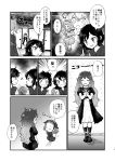 6+girls animal_ears asymmetrical_wings blouse comic dog_ears dress goroumaru gradient_hair greyscale headband highres hijiri_byakuren houjuu_nue kasodani_kyouko komeiji_satori kumoi_ichirin long_hair long_sleeves monochrome multicolored_hair multiple_girls murasa_minamitsu ponytail short_hair short_sleeves skirt third_eye touhou translation_request wings