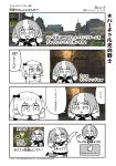 ... 4koma :d artist_name bangs blunt_bangs blush bow capelet comic company_name copyright_name eyebrows_visible_through_hair fakkuma fei_fakkuma fictional_persona final_fantasy final_fantasy_xiv greyscale hair_bow hair_ornament hair_scrunchie halftone highres icon lalafell monochrome multicolored_hair open_mouth pointing pointy_ears reaction robe sailor_collar scholar_(final_fantasy) scrunchie short_hair simple_background smile speech_bubble spoken_ellipsis standing standing_on_one_leg talking translation_request twintails twitter_username two-tone_hair two_side_up watermark white_background white_mage