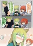 ... 1boy 2girls ? achilles_(fate) ahoge animal_ears atalanta_(fate) blush book cat_ears chaldea_uniform check_translation cleavage_cutout comic dress fate/grand_order fate_(series) fujimaru_ritsuka_(female) green_eyes green_hair grin hair_between_eyes hair_ornament hair_scrunchie hand_to_own_mouth high_collar holding holding_book long_sleeves multiple_girls nose_blush open_mouth orange_eyes orange_hair scrunchie shirt short_sleeves side_ponytail smile sparkle spiky_hair spoken_ellipsis spoken_question_mark sweatdrop t-shirt translation_request walzrj wide-eyed yellow_eyes