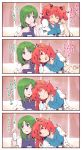 2girls aqua_eyes blush bottle closed_eyes comic commentary_request cup facing_another green_hair hair_bobbles hair_ornament hand_on_another's_chin head_rest highres holding kitsune_maru leaning_on_person long_hair looking_at_another multiple_girls no_hat no_headwear onozuka_komachi open_mouth red_eyes redhead sake_bottle shiki_eiki short_sleeves smile touhou translation_request yuri