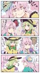 2girls 4koma anger_vein black_hat bow closed_eyes comic commentary eyeball facing_another forced_smile green_eyes green_hair hand_on_own_cheek hat hat_bow hat_ribbon hata_no_kokoro highres kitsune_maru komeiji_koishi long_hair long_sleeves looking_at_another monkey_mask multiple_girls one_eye_closed oni_mask open_mouth pink_eyes pink_hair ribbon third_eye touhou translation_request yellow_bow yellow_ribbon