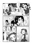 4girls animal_ears asymmetrical_wings comic dog_ears dougi goroumaru greyscale headband highres houjuu_nue kasodani_kyouko kumoi_ichirin long_hair monochrome multiple_girls murasa_minamitsu ponytail short_hair short_sleeves touhou translation_request wings
