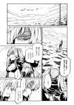 ! 4girls bikini_top breasts cleavage comic commentary_request destroyer_hime greyscale grin hands_on_hips hat hidden_eyes hood hoodie jacket jacket_over_swimsuit kantai_collection long_hair medium_breasts monochrome multiple_girls ocean open_clothes open_hoodie re-class_battleship scarf shaded_face shinkaisei-kan shirt short_hair side_ponytail sleeveless sleeveless_shirt smile southern_ocean_war_hime spoken_exclamation_mark standing standing_on_liquid swimsuit tail translation_request twintails zepher_(makegumi_club)