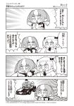 2girls 4boys 4koma artist_name bangs blunt_bangs blush bow bruise bruise_on_face capelet car closed_eyes comic company_name copyright_name emphasis_lines eyebrows_visible_through_hair facial_hair fakkuma fei_fakkuma fictional_persona final_fantasy final_fantasy_xiv final_fantasy_xv gladiolus_amicitia glasses goatee greyscale ground_vehicle hair_bow hair_ornament hair_scrunchie halftone highres ignis_scientia injury interlocked_fingers lalafell monochrome motor_vehicle multicolored_hair multiple_boys multiple_girls noctis_lucis_caelum opaque_glasses pointy_ears prompto_argentum punching rectangular_mouth robe scholar_(final_fantasy) scrunchie short_hair shouting simple_background speech_bubble spitting talking translation_request triangle_mouth twintails two-tone_hair two_side_up watermark white_background white_mage