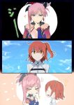 2girls 3koma blue_eyes blue_sky breasts chaldea_uniform chibi cleavage closed_eyes clouds comic detached_sleeves fate/grand_order fate_(series) feathers fujimaru_ritsuka_(female) hair_between_eyes hair_ribbon hand_on_own_chin japanese_clothes kimono large_breasts long_hair miyamoto_musashi_(fate/grand_order) multiple_girls open_mouth orange_eyes orange_hair pink_hair ponytail ribbon side_ponytail silent_comic sky sleeveless sleeveless_kimono smile sparkle thumbs_up translated walzrj