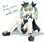 1girl anchovy bangs black_footwear black_jacket black_ribbon black_skirt bow_footwear closed_mouth collar collared_shirt commentary_request drill_hair eyebrows_visible_through_hair frilled_collar frilled_skirt frilled_sleeves frills frown full_body girls_und_panzer green_hair hair_ribbon hat high-waist_skirt jacket long_hair looking_at_viewer mini_hat miniskirt pantyhose parda_siko peaked_cap red_eyes ribbon shadow shirt shoes short_sleeves simple_background sitting skirt skirt_lift skirt_tug sleeveless_jacket solo translation_request twin_drills twintails white_background white_legwear white_shirt wrist_cuffs