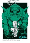 1boy 2017 alphonse_elric androgynous armor back_turned black black_background commentary covering email_address flamel_symbol full_armor fullmetal_alchemist gloves green height_difference helmet long_hair male_focus monochrome nude nude_cover ribs shoulder_blades signature simple_background skinny upper_body watermark white white_background