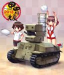 2girls bangs bike_shorts black_shorts blowing_whistle brown_eyes brown_hair checkered checkered_background circle_name closed_mouth commentary_request elbow_pads eyebrows_visible_through_hair girls_und_panzer ground_vehicle gym_shirt gym_uniform hand_on_hip isobe_noriko jumping kacchu_musume knee_pads kondou_taeko looking_to_the_side military military_vehicle motion_blur motor_vehicle multicolored multicolored_background multiple_girls red_headband red_legwear red_shirt red_shorts sankuma shirt shoes short_hair short_shorts short_sleeves shorts single_vertical_stripe sleeveless sleeveless_shirt sneakers socks sportswear standing t-shirt tank volleyball volleyball_uniform watermark whistle whistle_around_neck white_footwear white_shirt