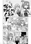 >o< 3girls comic fence hair_ribbon hoshizora_rin ken_(haresaku) kousaka_honoka love_live! love_live!_school_idol_project monochrome multiple_girls nishikino_maki ribbon tagme translation_request wetsuit