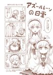 >_< ... /\/\/\ 3girls 4koma :d ^_^ absurdres apron azur_lane bangs belchan_(azur_lane) belfast_(azur_lane) blunt_bangs blush blush_stickers bow bowing braid breasts broken broken_chain chains cleavage closed_eyes closed_mouth comic commentary_request crown detached_sleeves dress elbow_gloves eyebrows_visible_through_hair falling flying_sweatdrops gloves hair_between_eyes hair_bow hairband hand_up highres juliet_sleeves large_breasts long_hair long_sleeves maid maid_headdress mini_crown monochrome multiple_girls nose_blush o_o one_side_up open_mouth puffy_sleeves queen_elizabeth_(azur_lane) shirt shoes sitting skirt sleeveless sleeveless_dress smile spoken_ellipsis strapless tamashii_yuu translation_request trembling v-shaped_eyebrows v_arms very_long_hair waist_apron younger