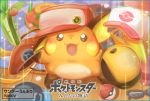 :3 :d bandanna baseball_cap beret black_hat blue_border blush border cafe_(chuu_no_ouchi) calme_(pokemon) checkered commentary_request flower gen_1_pokemon gold_(pokemon) haruka_(pokemon) hat hat_flower hibiscus holding holding_hat kouki_(pokemon) light_particles mizuki_(pokemon) no_humans open_mouth pink_flower poke_ball poke_ball_(generic) pokemon pokemon_(creature) pokemon_(game) pokemon_bw pokemon_dppt pokemon_emerald pokemon_frlg pokemon_gsc pokemon_rgby pokemon_rse pokemon_sm pokemon_usum pokemon_xy raichu red_(pokemon) red_(pokemon_rgby) red_hat serena_(pokemon) smile solo sparkle sunglasses tail text_focus tongue touko_(pokemon) translation_request white_hat you_(pokemon)