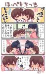3girls 4koma :3 akagi_(kantai_collection) black_hair blush brown_eyes brown_hair child closed_eyes comic fingers_together highres houshou_(kantai_collection) japanese_clothes kaga_(kantai_collection) kantai_collection kimono kiss motion_lines multiple_girls open_mouth pako_(pousse-cafe) ponytail side_ponytail translation_request younger