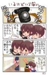 3girls 4koma :< :3 akagi_(kantai_collection) black_hair brown_eyes brown_hair child closed_eyes comic flying_sweatdrops hands_together highres houshou_(kantai_collection) kaga_(kantai_collection) kantai_collection multiple_girls open_mouth pako_(pousse-cafe) phone seiza side_ponytail sitting smile table translation_request younger