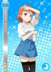 blush braids character_name dress love_live!_school_idol_festival love_live!_sunshine!! orange_hair red_eyes short_hair smile takami_chika