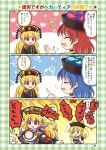3koma bandanna black_choker blonde_hair blue_hair chains choker closed_eyes clothes_writing collarbone comic earth_(ornament) gold_chain ground_vehicle hands_in_sleeves hat heart hecatia_lapislazuli index_finger_raised junko_(touhou) moon_(ornament) motor_vehicle motorcycle multiple_girls notice_lines o_o off-shoulder_shirt open_mouth polos_crown pote_(ptkan) red_eyes redhead shirt sleeves_together touhou translation_request