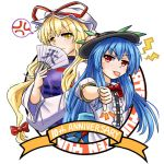 2girls anniversary black_hat blonde_hair blue_hair blush bow bowtie english fan folding_fan food frown fruit hat hat_ribbon hinanawi_tenshi holding holding_fan long_hair looking_at_another mail_(mail_gell) mob_cap multiple_girls peach red_eyes red_neckwear red_ribbon ribbon scarlet_weather_rhapsody short_sleeves thumbs_down tongue tongue_out touhou very_long_hair white_hat wide_sleeves yakumo_yukari yellow_eyes