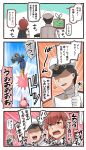 1boy 2girls admiral_(kantai_collection) ahoge alternate_eye_color anger_vein arashi_(kantai_collection) black_hair blush blush_stickers captain_falcon commentary_request glasses gloves hair_between_eyes hat highres holding ido_(teketeke) kantai_collection kirby makigumo_(kantai_collection) military military_uniform multiple_girls naval_uniform o_o open_mouth peaked_cap pink_hair playing_games red_eyes redhead sleeves_past_wrists smile sparkle speech_bubble super_smash_bros. thought_bubble thumbs_up uniform white_gloves white_hat