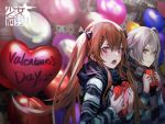 1girl 2girls :o alternate_costume balloon bangs black_bow black_scarf blurry blush bow brown_eyes brown_hair closed_mouth crossed_bangs depth_of_field eyebrows_visible_through_hair gift girls_frontline grey_hair gun h&k_ump hair_between_eyes hair_bow hair_ornament hairclip heart-shaped_box heart_balloon heckler_&_koch highres holding holding_gift infukun logo long_hair looking_at_viewer multiple_girls official_art one_side_up open_mouth red_eyes scar scar_across_eye scarf sidelocks sisters smile standing striped striped_scarf striped_sweater submachine_gun sweater twins twintails ump45_(girls_frontline) ump9_(girls_frontline) valentine very_long_hair weapon
