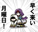1boy 1girl alternate_costume blue_flower bouquet brown_gloves dress fire_emblem fire_emblem:_souen_no_kiseki fire_emblem_heroes flower gloves headband holding holding_bouquet hood long_sleeves medium_hair open_mouth purple_hair purple_ribbon ribbon riding sanaki_kirsch_altina shaded_face simple_background summoner_(fire_emblem_heroes) sweatdrop tenmaru wedding_dress white_background white_dress