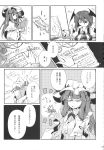 2girls absurdres breasts comic contract demon_wings doujinshi eyebrows_visible_through_hair fangs frilled_sleeves frills fumitsuki_(minaduki_6) greyscale hair_ribbon hat hat_ornament head_wings highres koakuma long_hair long_sleeves monochrome multiple_girls open_mouth paper patchouli_knowledge quill ribbon short_hair tagme touhou translation_request wings