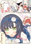 /\/\/\ 1boy 2girls :d admiral_(kantai_collection) anger_vein arm_up bangs beret black_hair blue_bow blue_skirt blue_sky blush bow brown_hair comic commentary_request day etorofu_(kantai_collection) eyebrows_visible_through_hair faceless faceless_female fang gloves green_eyes grey_footwear hair_between_eyes hands_up hat highres indoors jacket juliet_sleeves kantai_collection loafers long_sleeves matsuwa_(kantai_collection) military_hat military_jacket multiple_girls open_mouth pantyhose peaked_cap pleated_skirt puffy_sleeves ridy_(ri_sui) salute school_uniform serafuku shirt shoes skirt sky smile spoken_blush star thick_eyebrows translation_request trembling tripping violet_eyes wavy_mouth white_gloves white_hat white_jacket white_legwear white_shirt window