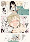2girls 3koma arms_up bangs bed black_hair blush closed_eyes clothes_writing comic crying curtains directional_arrow eyebrows_visible_through_hair gomennasai green_eyes hair_down idolmaster idolmaster_cinderella_girls light_brown_hair long_hair lying morikubo_nono multiple_girls nose_blush on_back on_side open_mouth outstretched_arm parted_lips pillow shibuya_rin shirt short_sleeves stretch tears translation_request under_covers very_long_hair white_shirt
