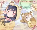 2girls animal_ears animal_nose baguette bangs bed_sheet black_hair blush_stickers bread brown_hair chibi commentary_request eyebrows_visible_through_hair food frilled_pillow frills furry heart heart_pillow hood hood_up imagining izumi_kirifu kemonomimi_mode kunikida_hanamaru long_sleeves love_live! love_live!_sunshine!! low_twintails lying minigirl multiple_girls noppo_bread on_back one_eye_closed pajamas pillow purple_scrunchie raccoon_ears raccoon_hood raccoon_nose raccoon_tail rubbing_eyes side_bun sparkle tail tail_hug tsushima_yoshiko twintails violet_eyes