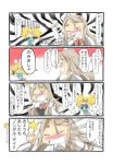 /\/\/\ 2girls 4koma arm_up big_hair black_gloves blonde_hair blue_shirt blush breasts collared_shirt comic covering_mouth crying cup darou74 drinking_glass drunk emphasis_lines eyebrows_visible_through_hair gambier_bay_(kantai_collection) gloves grey_hair hair_between_eyes hairband highres holding holding_drinking_glass kantai_collection light_brown_hair long_sleeves multiple_girls open_mouth pale_face pola_(kantai_collection) shirt short_sleeves smile speech_bubble tears teeth thick_eyebrows thumbs_up translation_request twintails wavy_hair