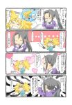 2girls 4koma arms_up big_hair black_hair blonde_hair blue_shirt breast_pocket breasts collared_shirt comic crossed_arms crying darou74 gambier_bay_(kantai_collection) gloves hairband heart highres kantai_collection long_hair long_sleeves military military_uniform multiple_girls nachi_(kantai_collection) pale_face pocket shirt short_sleeves speech_bubble tears translation_request twintails uniform vomiting water white_gloves