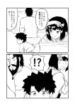 !? 1girl 2boys baby beard black_hair bow cloak comic commentary_request drawing_tablet edward_teach_(fate/grand_order) facial_hair fate/grand_order fate_(series) fujimaru_ritsuka_(male) ha_akabouzu hair_bow hairband highres hood hooded_cloak monochrome multiple_boys osakabe-hime_(fate/grand_order) scar shelf spiky_hair square_mouth translation_request