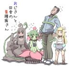 1boy 3girls ahoge bangs bare_arms bare_shoulders belt_buckle black_hair black_tank_top blonde_hair blue_eyes blue_footwear blue_shirt blush brown_belt brown_footwear brown_hair buckle closed_mouth commentary_request dress elf eyebrows_visible_through_hair flower flying_sweatdrops green_hair green_pants green_skin hair_ornament long_hair long_sleeves mud multiple_girls opaque_glasses open_mouth original oven_mitts pants pink_flower plant_girl pointy_ears red_eyes sandals shirt shoes sleeveless sleeveless_dress smile socks sparkle standing tank_top tentacle translation_request u-non_(annon'an) v v-shaped_eyebrows very_long_hair white_background white_dress white_legwear