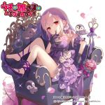 >_< 1girl :d armchair bangs bare_shoulders bird biting black_gloves black_wings blush bouquet chair character_name commentary_request copyright_name demon demon_tail demon_wings dress eyebrows_visible_through_hair fang flower glove_biting gloves hair_between_eyes head_tilt high_heels long_hair looking_at_viewer official_art open_mouth parted_lips penguin pink_flower pink_hair pink_rose purple_dress purple_flower purple_footwear purple_ribbon purple_rose red_eyes red_flower red_rose ribbon rose see-through shoe_dangle shoes smile solo strapless strapless_dress tail translation_request uchi_no_hime-sama_ga_ichiban_kawaii veil watermark wings xd yamiya