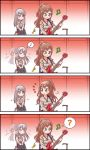2girls 4koma ? bang_dream! bangs black_eyes black_skirt brown_eyes brown_hair center_frills closed_eyes comic commentary_request dancing electric_guitar grey_hair grey_sweater guitar guitar_stand half_updo hands_on_lap highres holding holding_instrument imai_lisa indoors instrument jewelry kyou_(user_gpks5753) long_hair long_sleeves looking_back minato_yukina multiple_girls music musical_note neck_ribbon notice_lines off-shoulder_sweater pendant playing_instrument ribbed_sweater ribbon silent_comic sitting skirt spoken_musical_note spoken_question_mark stool sweater white_neckwear