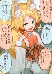 +++ 1girl :3 animal_ears blonde_hair commentary detached_sleeves fang fox_ears fox_girl fox_tail green_eyes hand_on_hip highres japanese_clothes looking_at_viewer okitsugu original partially_translated pov short_hair tail thick_eyebrows thigh-highs translation_request