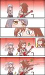 2girls 4koma :3 bang_dream! bangs black_skirt blush_stickers brown_eyes brown_hair center_frills closed_eyes comic dancing earrings electric_guitar finger_to_face grey_hair grey_sweater guitar guitar_stand half_updo hands_on_lap highres holding holding_instrument imai_lisa indoors instrument jewelry kyou_(user_gpks5753) long_hair long_sleeves looking_back minato_yukina multiple_girls music musical_note neck_ribbon o_o off-shoulder_sweater pendant playing_instrument ribbed_sweater ribbon silent_comic sitting skirt slit_pupils sweater u_u white_neckwear