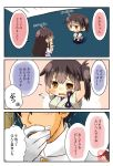 1boy 2girls 3koma admiral_(kantai_collection) artist_name blue_hakama brown_eyes brown_hair chibi closed_eyes comic hakama hakama_skirt highres japanese_clothes kaga_(kantai_collection) kantai_collection multiple_girls open_mouth red_hakama scared side_ponytail taisa_(kari) tasuki translation_request