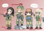 4girls :d absurdres antyobi0720 bangs black_eyes black_footwear black_gloves black_hair blonde_hair blue_eyes boots box brown_gloves brown_jacket brown_pants brown_vest camouflage chibi clara_(girls_und_panzer) closed_mouth commentary_request cyrillic ear_protection emblem eyebrows_visible_through_hair fang fingerless_gloves foreshortening frown fur_hat fuze_(rainbow_six_siege) girls_und_panzer glaz_(rainbow_six_siege) gloves glowing glowing_eyes goggles green_gloves green_hat gun hat headphones heart helmet highres holding holding_weapon jacket kapkan_(rainbow_six_siege) katyusha long_hair long_sleeves looking_at_viewer machine_gun multiple_girls nina_(girls_und_panzer) nonna open_mouth pants pouch pravda_(emblem) radio rainbow_six_siege red_background russian scope shadow short_hair short_twintails smile sparkle spetsnaz standing tachanka_(rainbow_six_siege) tactical_clothes translation_request tripod twintails ushanka v-shaped_eyebrows vest weapon weapon_request