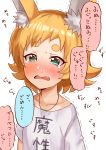 1girl animal_ears blonde_hair blush crying crying_with_eyes_open fang fox_ears fox_girl green_eyes highres jewelry necklace okitsugu original shirt short_hair t-shirt tail tears thick_eyebrows translation_request trembling white_background