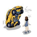 1boy 1girl autobot blue_eyes bumblebee car full_body ground_vehicle kamizono_(spookyhouse) motor_vehicle outdoors simple_background transformers volkswagen volkswagen_beetle white_background