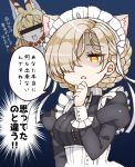 2girls animal_ears azur_lane bar_censor blonde_hair blush braid breasts cat_ears censored cuffs eyebrows_visible_through_hair hair_over_one_eye kanjitomiko kemono_friends large_breasts long_sleeves looking_at_viewer maid maid_headdress multiple_girls open_mouth parted_lips serval_(kemono_friends) serval_ears shackles sheffield_(azur_lane) short_hair smile speech_bubble translation_request yellow_eyes