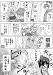 >_< ...? 1boy 4girls :3 admiral_(kantai_collection) ahoge alternate_costume bismarck_(kantai_collection) blush book comic commentary_request eighth_note glasses greyscale hair_between_eyes heart highres hisamura_natsuki holding holding_book iowa_(kantai_collection) kantai_collection long_hair long_sleeves monochrome multiple_girls munmu-san musashi_(kantai_collection) musical_note open_mouth ponytail shirt short_hair smile speech_bubble star star-shaped_pupils symbol-shaped_pupils translation_request yamato_(kantai_collection)
