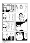 4boys 4koma :d bald billboard bkub building caligula_(game) city comic facial_hair flying goho_mafia!_kajita-kun greyscale halftone horns jacket looking_up mafia_kajita mole_above_mouth monochrome monster multiple_4koma multiple_boys mustache no_pupils opaque_glasses open_mouth sandals shirt short_hair simple_background smile speech_bubble sunglasses sweatdrop talking translation_request two-tone_background whispering wings