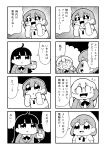 +_+ 3girls 4koma :d :o bangs bkub blazer blush clenched_hands closed_eyes comic constricted_pupils emphasis_lines eyebrows_visible_through_hair flying_sweatdrops greyscale hair_ornament hairclip halftone hand_behind_head highres jacket long_hair monochrome multiple_4koma multiple_girls necktie open_mouth open_palm pointing pointing_at_self programming_live_broadcast pronama-chan scratching_head shirt short_hair shouting simple_background smile speech_bubble sweatdrop talking translation_request twintails two-tone_background undone_necktie wavy_mouth