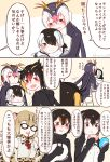 6+girls animal_ears bare_shoulders black_hair blonde_hair blood blush bow bowtie cat_ears cat_tail child comic commentary_request eating elbow_gloves emperor_penguin_(kemono_friends) eyebrows_visible_through_hair food gentoo_penguin_(kemono_friends) glasses gloves hair_over_one_eye headphones highres hood hoodie hug hug_from_behind humboldt_penguin_(kemono_friends) japari_bun kemono_friends long_hair long_sleeves margay_(kemono_friends) margay_print multicolored_hair multiple_girls nosebleed orange_hair penguin_tail purple_hair rockhopper_penguin_(kemono_friends) royal_penguin_(kemono_friends) seto_(harunadragon) short_hair skirt tail thigh-highs translation_request twintails vest wavy_mouth white_hair
