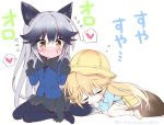2girls animal_ears black_legwear black_skirt blazer blonde_hair blue_blazer blue_shirt blush bow bowtie brown_eyes closed_eyes commentary_request ezo_red_fox_(kemono_friends) fetal_position flying_sweatdrops fox_ears fox_tail hat heart jacket kemono_friends kindergarten_uniform leaning_forward long_hair multiple_girls open_mouth pantyhose shirt shoes silver_fox_(kemono_friends) silver_hair sitting skirt sleeping spoken_heart surprised tail tail_hug takahashi_tetsuya translation_request white_skirt