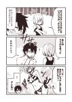 1boy 2girls arms_behind_back bikini bikini_bottom bikini_top blush breasts clone closed_eyes comic command_spell commentary_request fate/grand_order fate_(series) fujimaru_ritsuka_(male) glasses hair_over_one_eye hand_on_own_chin kouji_(campus_life) large_breasts mash_kyrielight monochrome multiple_girls one-piece_swimsuit open_mouth side-tie_bikini smile spoken_blush striped striped_bikini sweatdrop swimsuit thought_bubble translation_request younger