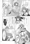 4girls absurdres alice_margatroid blush breasts comic cup demon_wings doujinshi eyebrows_visible_through_hair fangs frilled_sleeves frills fumitsuki_(minaduki_6) greyscale hair_ribbon hairband hat hat_ribbon head_wings highres koakuma long_hair long_sleeves monochrome multiple_girls patchouli_knowledge remilia_scarlet ribbon short_hair sweatdrop teacup touhou translation_request wings
