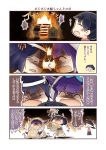 3girls 4koma afterimage black_hair closed_eyes comic fire hachimaki headband hinata_yuu horns houshou_(kantai_collection) kantai_collection motion_lines multiple_girls open_mouth ponytail purple_hair taigei_(kantai_collection) translation_request yamashiro_(kantai_collection)