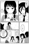 3girls blush chopsticks comic eating full-face_blush hair_between_eyes holding holding_chopsticks kuroki_tomoko long_hair long_sleeves looking_at_another low_twintails multiple_girls obentou open_mouth short_hair sweatdrop tamura_yuri tanaka_mako translation_request twintails vinyl_(vinyyl_bag) watashi_ga_motenai_no_wa_dou_kangaetemo_omaera_ga_warui!